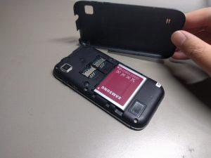 تعمیر باتری Samsung Galaxy S