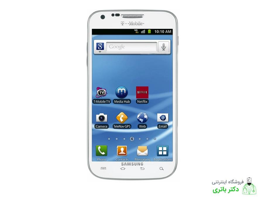 تعمیر بلندگو Samsung Galaxy S II T989